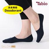 【靴下屋Tabio】除臭防滑隱形襪 / 船襪 / 日本職人手做