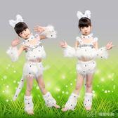 波斯貓表演服幼兒小貓咪舞蹈服裝卡通貓跳舞衣兒童動物演出服        瑪奇哈朵