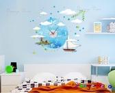 壁貼【橘果設計】帆船 靜音壁貼時鐘 不傷牆設計 牆貼 壁紙裝潢