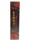 華世~養生枸杞原汁560ml/罐