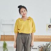 【Tiara Tiara】百貨同步 V領荷葉邊素色短袖上衣(灰黑/黃)
