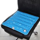 冷凝坐墊 降溫加厚冰袋冰墊坐墊夏天季辦公室涼墊汽車學生椅墊冰涼水墊水袋 全館免運