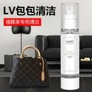 保養油 奢侈品LV皮包清洗劑專用包包植鞣革清潔去污皮革護理劑真皮保養油 星河光年