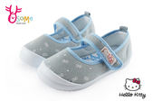 Hello kitty室內鞋 台灣製造 魔鬼氈 幼稚園室內鞋G7964#水藍◆OSOME奧森童鞋