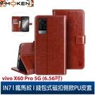 【默肯國際】IN7瘋馬紋 vivo X60 Pro 5G (6.56吋) 錢包式 磁扣側掀PU皮套 吊飾孔 手機皮套保護殼
