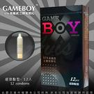 情趣用品-保險套衛生套 避孕套 GAMEBOY 勁小子 超勁點型 12入 黑色 交換禮物 嚴選推薦