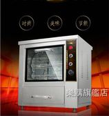 烤地瓜機商用全自動烤地瓜爐烤玉米爐68型烤紅薯機電烤地瓜機wy