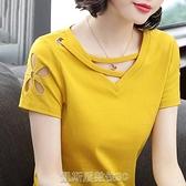 短袖T恤女2021夏季新款韓版鏤空V領上衣體恤衫時尚百搭ins衣服潮 【快速出貨】