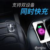 車載充電器usb車充手機24v快充萬能型汽車點煙器一拖二多功能 港仔會社