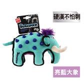 【SofyDOG】GiGwi硬漢不怕刺-亮藍大象耐咬玩具