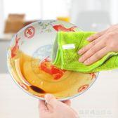 吸水擦擦茶幾擦櫃子毛巾晾曬擦餐桌餐飲反復去油擦灶台奶茶店抹布