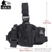 戶外軍迷戰術腿包腿掛多功能特種兵男腿板綁腿組合真人CS戰術裝備  遇見生活