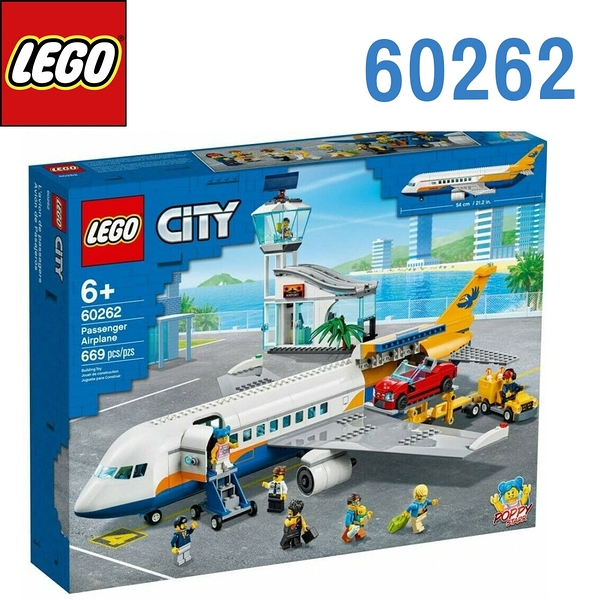 LEGO 樂高 City 城市系列 Passenger Airplane 城市客機 60262