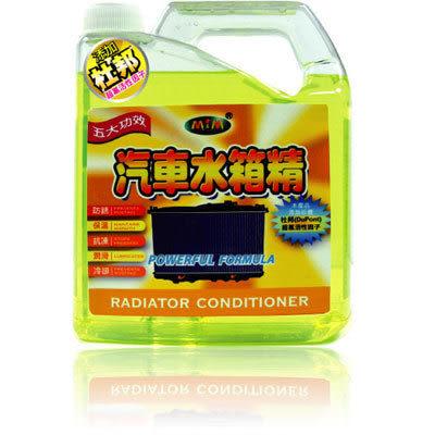 美久美 汽車水箱精1000ml經濟瓶 長效防凍冷卻 業溫和保養 【DouMyGo汽車百貨】