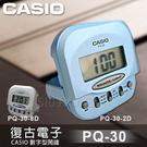 CASIO手錶專賣店 CASIO 卡西歐...
