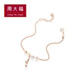 優雅細緻圓珠造型18K玫瑰金手鍊 周大福