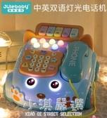嬰兒兒童玩具益智一早教電話智力動腦手機0歲1到個月女孩男孩寶寶『小淇嚴選』