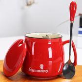 陶瓷杯子馬克杯帶蓋勺創意情侶早餐杯牛奶杯l