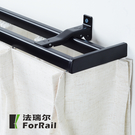 免窗簾盒窗簾軌道黑色簡約窗簾桿仿實木羅馬桿飄窗直滑道ATF「青木鋪子」