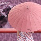 骨雨傘反向傘長柄超大傘韓國創意雙人晴雨兩用太陽傘女 YDL