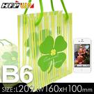 【特價】【10個批發】 B6購物袋 PP防水耐重 HFPWP台灣製 BLK319-10