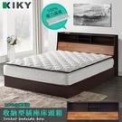 【床頭箱】雙人5尺【宮本】- 床頭多隔間加高~(不含床底) 台灣自有品牌-KIKY -床頭片