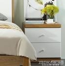 床頭櫃顧家家居 現代北歐風簡約木藝雙抽儲物櫃臥室家具床頭櫃019GCY『新佰數位屋』