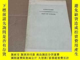 二手書博民逛書店罕見OUTOF-----AFRICA【走出非洲】Y21052