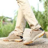 春季男鞋男士透氣戶外運動鞋休閒鞋真皮皮鞋套腳懶人鞋旅游鞋潮鞋 小巨蛋之家