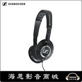 【海恩數位】德國 森海塞爾 SENNHEISER HD-228 耳罩式耳機 宙宣公司貨
