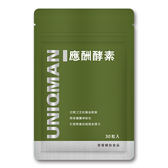 UNIQMAN-應酬酵素膠囊(30顆入)鋁袋裝