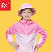 EX2 青少年 雙面快乾圓盤帽『櫻紅』367417 帽子 遮陽 防曬 抗紫外線 圓盤帽 兩面可用 兒童