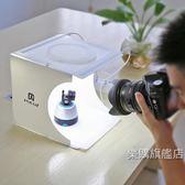 迷你LED折疊攝影棚柔光攝影燈 小型便攜式簡易拍照箱道具防水