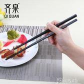 筷子家用創意筷子套裝防滑合金筷子日本中式禮品筷家庭裝10雙  奇思妙想屋