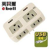 [家事達] HD-7633 TRENY  2P/3P 分接式璧插 +USB插座  特價