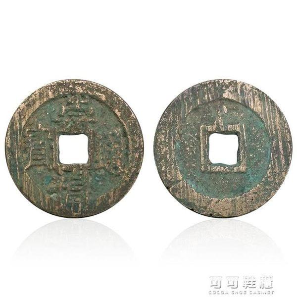 文化紀念幣  中國銅錢明朝古錢幣弘光/萬歷/崇禎/永樂通寶通錢單個可可鞋櫃