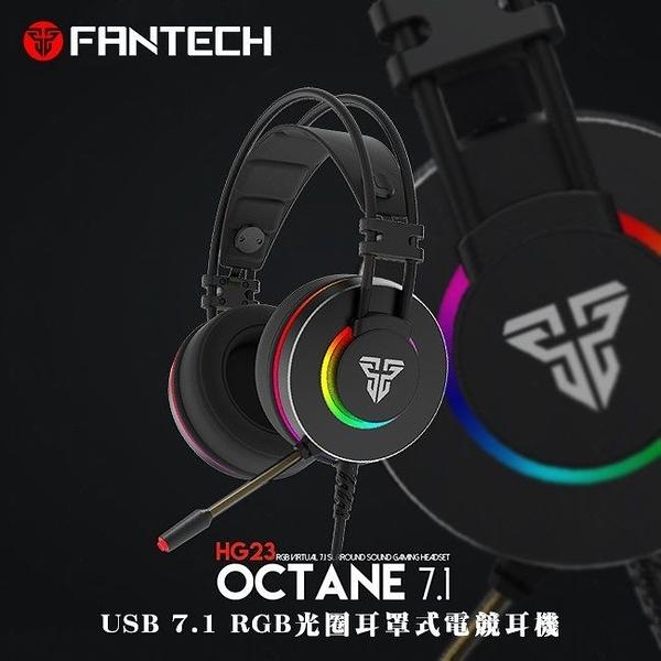FANTECH HG23 USB 7.1 RGB電競耳機 線控設計 鋁合金金屬腔體 重低音 遊戲麥克風 原廠保固