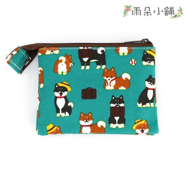 零錢包 包包 防水包 雨朵小舖 M055-745 單拉鍊內雙層零錢包-綠公事包柴犬08124 funbaobao