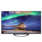 (含標準安裝)夏普70吋8K聯網電視8T-C70AX1T