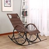 老爺椅子搖椅躺椅懶人滕涼椅家用大人靠背單人乘涼的睡椅藤椅TW 【七七小鋪】