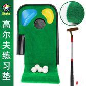 兒童高爾夫練習墊套裝 【格林世家】