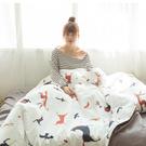 馬與狐狸的對話  Q2加大床包雙人薄被套4件組 四季磨毛布 北歐風 台灣製
