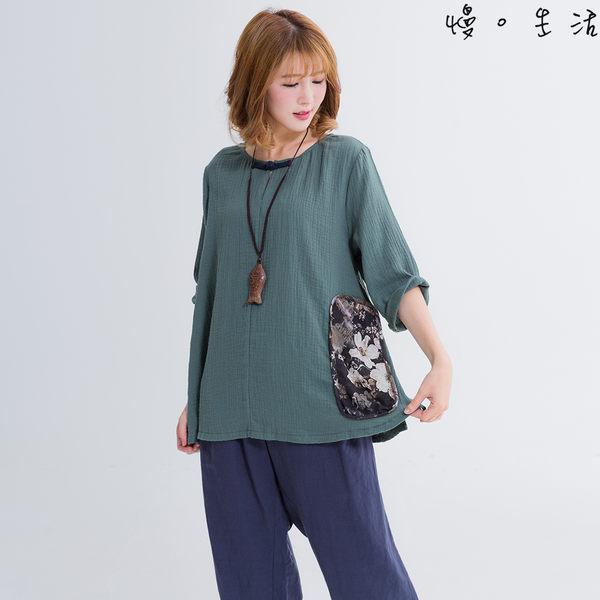 清雅印花貼布寬上衣(綠色)-F【慢。生活】
