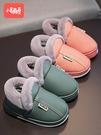 冬拖鞋 兒童棉拖鞋男童女童小孩防水包跟室內寶寶毛毛棉鞋秋冬季防滑家居 歐歐