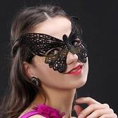 幻境蕾絲眼罩(黑色) 角色扮演 化妝派對 舞會 酒吧-情趣用品【全館86折】