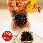 【譽展蜜餞】香辣鐵蛋/辣味/80元