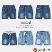 男童牛仔短褲子童裝寶寶兒童小童1歲3外穿薄款夏季夏裝【淘夢屋】