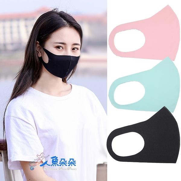 立體口罩 口罩 3D立體 冰絲 防霧霾 髒空氣 明星口罩 明重複使用 單獨包裝 ☆米荻創意精品館