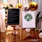 展架廣告牌展示牌木質展示架展板kt板海報架子立式落地式支架水牌  一米陽光