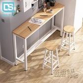 靠牆吧台桌高腳桌家用簡約現代小吧台陽台餐桌長條高桌子奶茶店桌 雙十二全館免運